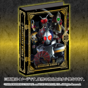 MASKED RIDER BLADE 15th ANNIVERSARY ROUSE CARD BINDER