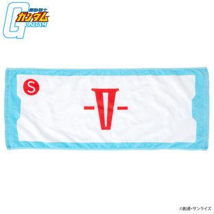 Mobile Suit Gundam Operation V Face Towel