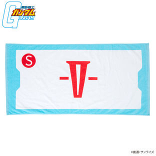 Mobile Suit Gundam Operation V Bath Towel