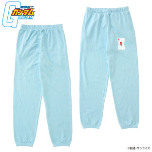 Mobile Suit Gundam Operation V Workout Pants