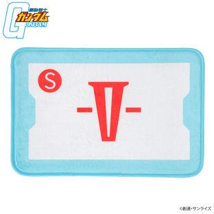 Mobile Suit Gundam Operation V Floor Mat