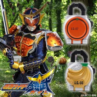 Kamen Rider Gaim Lockseed Watch 【Live Action Watch】