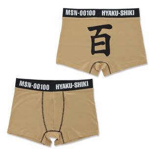 Mobile Suit Zeta Gundam MSN-00100 Boxer Shorts