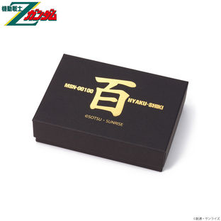Mobile Suit Zeta Gundam MSN-00100 Passcase