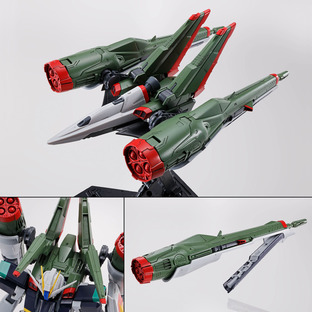 MG 1/100 BLAST IMPULSE GUNDAM