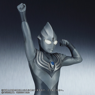LARGE KAIJU SERIES ULTRA NEW GENERATION ULTRAMAN TIGA DARK