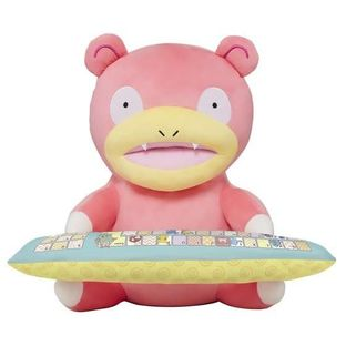POKEMON PC CUSHION SLOWPOKE