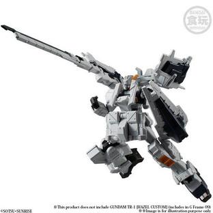 MOBILE SUIT GUNDAM G FRAME GUNDAM TR-1  [HAZEL CUSTOM] OPTION PARTS SET W/O GUM