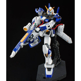 HG 1/144 GUNDAM G04 [Aug 2020 Delivery]