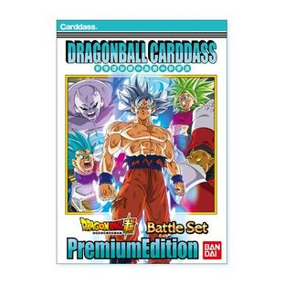 DRAGONBALL CARDDASS PREMIUM EDITION DRAGONBALL SUPER ~BATTLE SET~