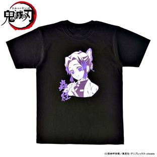 Demon Slayer: Kimetsu no Yaiba The Pillars T-shirt
