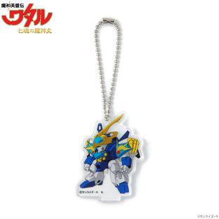 Mashin Acrylic Keychain/Standee Set—Mashin Hero Wataru: The Seven Spirits of Ryujinmaru