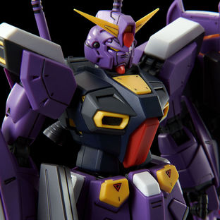 MG 1/100 GUNDAM F90 UNIT 2 [Apr 2021 Delivery]