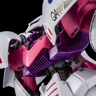 MG 1/100 QUBELEY EMBELLIR  [Sep 2020 Delivery]