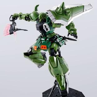 MG 1/100 BLAZE ZAKU PHANTOM / BLAZE ZAKU WARRIOR [Apr 2021 Delivery]