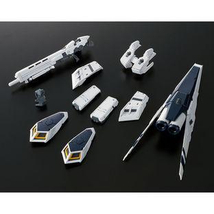 RG 1/144 HWS EXPANSION SET for ν GUNDAM [Nov 2020 Delivery]