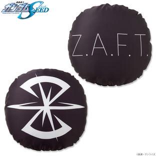 Mobile Suit Gundam SEED ZAFT Emblem Pillow