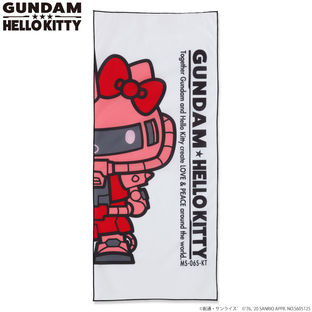 Face Towel—Gundam vs Hello Kitty Reconciliation Project