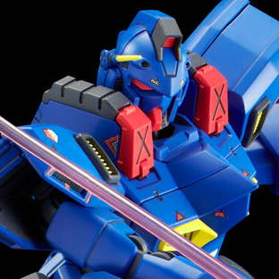 RE/100 1/100Gun-EZ Land Use Type Bluebird Team Colors