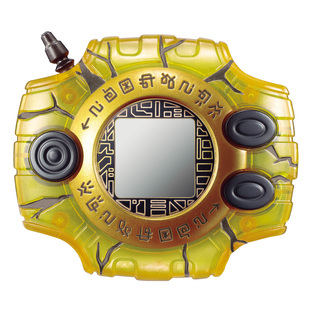 Complete Selection Animation DIGIVICE-LAST EVOLUTION- [Oct 2020 Delivery]