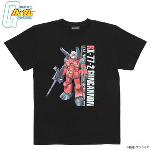 Mobile Suit Gundam Full Color T-shirt Version 2.0
