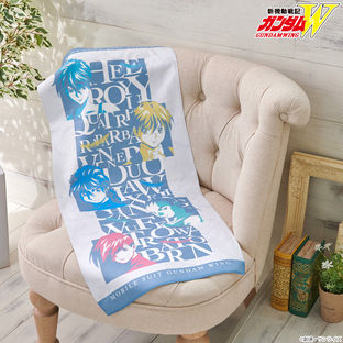 Mobile Suit Gundam Wing Tricolor-themed Face Towel