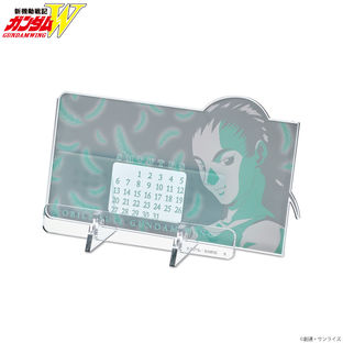 Mobile Suit Gundam Wing Tricolor-themed Calendar
