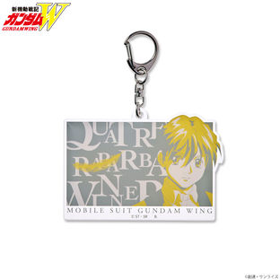 Mobile Suit Gundam Wing Tricolor-themed Charm