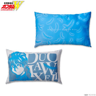 Mobile Suit Gundam Wing Tricolor-themed Pillow