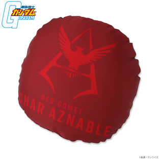 Mobile Suit Gundam RED Series Pillow