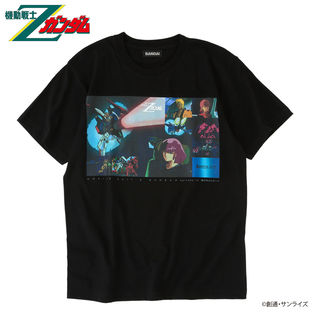 Unidentified Mobile Suits T-shirt—Mobile Suit Zeta Gundam
