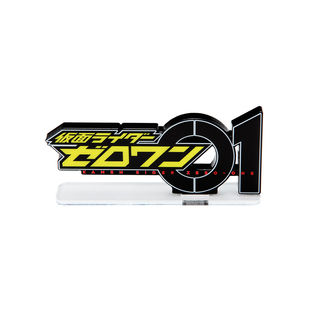 Acrylic Logo Display EX Kamen Rider Zero-One