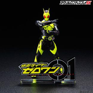 Acrylic Logo Display EX Kamen Rider Zero-One [Feb 2022 Delivery]