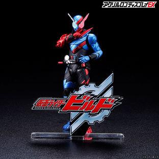 Acrylic Logo Display EX Kamen Rider Build [Feb 2022 Delivery]