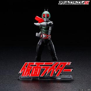 Acrylic Logo Display EX Kamen Rider