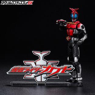 Acrylic Logo Display EX Kamen Rider Kabuto
