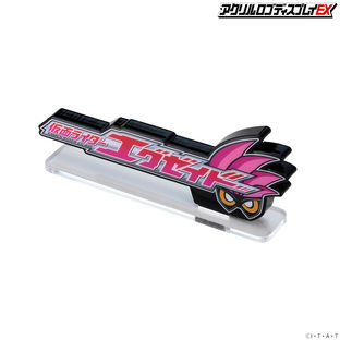 Acrylic Logo Display EX Kamen Rider Ex-Aid