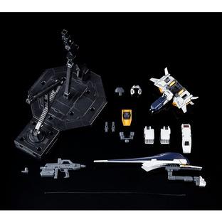 MG 1/100 EMERGENCY ESCAPE POD [PRIMROSE] EXPANSION SET [July 2021 Delivery]