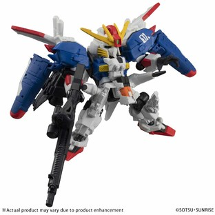 MOBILE SUIT ENSEMBLE EX20 EX-S GUNDAM