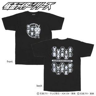 Super-Deformed Kamen Rider Zero-One & Heisei Kamen Riders T-shirt