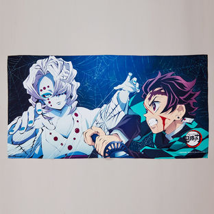 Demon Slayer: Kimetsu no Yaiba Bath Towel II