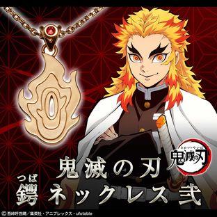 Demon Slayer: Kimetsu no Yaiba Necklace II