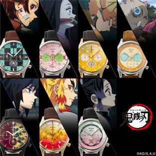 Demon Slayer: Kimetsu no Yaiba × TiCTAC collaboration Watch