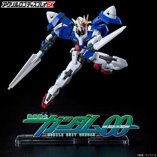 Acrylic Logo Display EX Mobile Suit Gundam 00