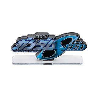 Acrylic Logo Display EX Mobile Suit Gundam SEED