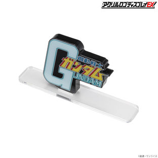 Small Size of Acrylic Logo Display EX Mobile Suit Gundam