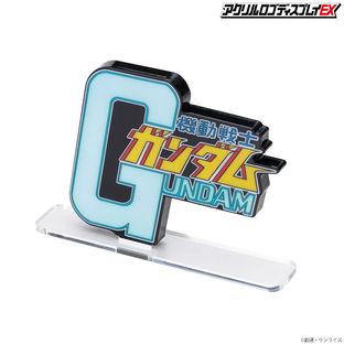 Mega Size of Acrylic Logo Display EX Mobile Suit Gundam