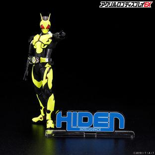 Acrylic Logo Display EX Kamen Rider Zero-One Hiden Intelligence