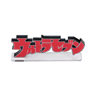 Acrylic Logo Display EX Ultra Seven