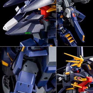 HG 1/144 GUNDAM TR-1 [HAZE'N-THLEY RAH Ⅱ] (ADVANCE OF Z THE FLAG OF TITANS) [Dec 2020 Delivery]